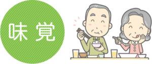 icon_mikaku